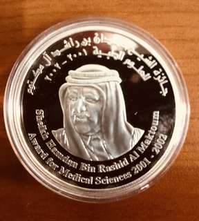 50Dhm UAE Commemoration Of Sheikh Hamdan Silver Coin