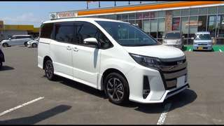 Cheap Private / personal chauffeur service with Toyota Noah (MPV) - airport transfer