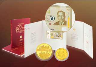 SG50 Commemorative note S7 with gold coin