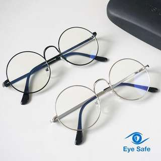 Pre-Order HARRY by Fiévre/Visioneer Eye Safe Anti-Radiation Glasses