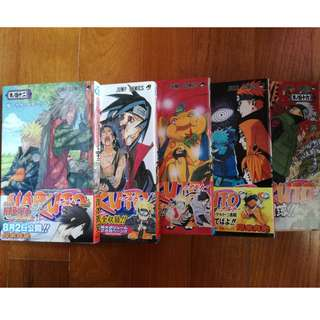 🚚 NARUTO MANGA (JAPANESE) Vol 42-46