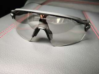 Oakley Radar Path Photochromic