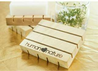 Marsse Human Nature Soap Dish