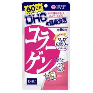 DHC Collagen - 60 days