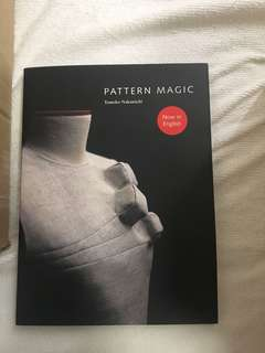 Pattern magic book by Tompkins Nakamichi