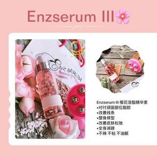 🚚 Ready stock Enzserum slimming