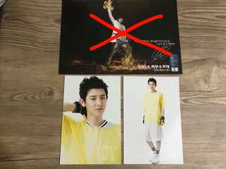 EXO Chanyeol Wolf Era Official Postcard Set