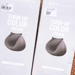全新APRILSKIN turn up color cream灰色染髮劑x2