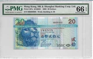 匯豐銀行 2008年 $20 RR000600 PMG 66 EPQ