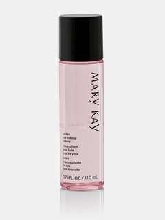 BNIB Mary Kay Oil-Free Eye Makeup Remover