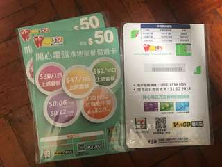 香港 happy sim card 數據卡