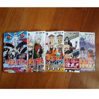 🚚 NARUTO MANGA (JAPANESE) Vol 47-51