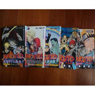 🚚 NARUTO MANGA (JAPANESE) Vol 52-56