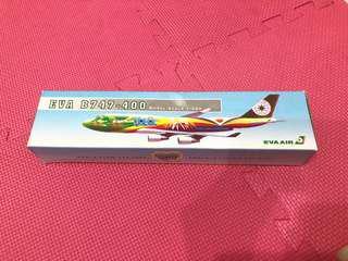 長榮航空無尾熊波音B747-400飛機模型