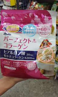 Out of stock Asahi collagen powder 60days portion