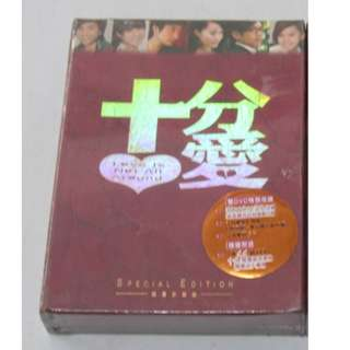 十分愛DVD+畫冊精裝版, 全新未拆 鄧麗欣, 方力申