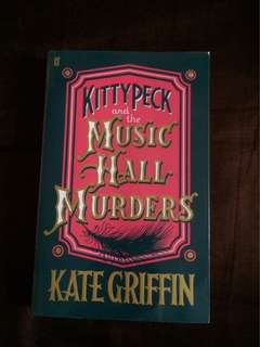 KATE GRIFFIN BOOK!