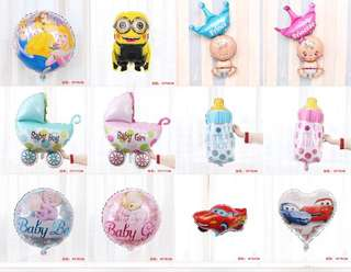 Balloons closing down sale (to clear)