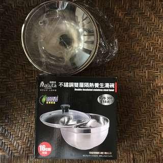 ✨全新✨瑪露塔不鏽鋼雙層隔熱養生湯碗16cm