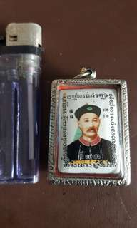 Lp Key Wat See Lum Yong Er Ge Feng locket Be 2553