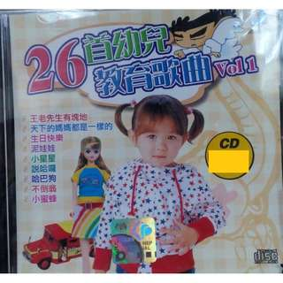26 Shou You Er Jiao Yu Ge Qu Vol.1 二十六首幼儿教育歌曲 第一辑 CD