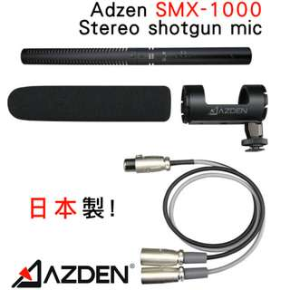 日本製 AZDEN SMX-1000 Professional Stereo Shotgun Microphone (拍片用 收音咪)