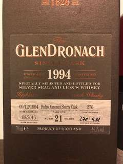 Silver Seal X Lions Whisky Glendronach Single Cask