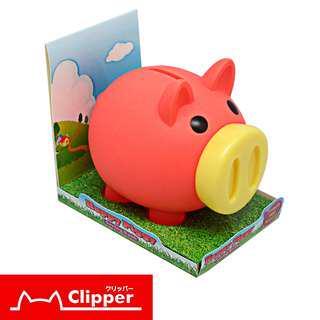 Happy Piggy Saving Banks