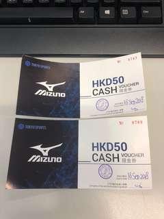 Mizuno $50 coupon 每張$10 現有2張