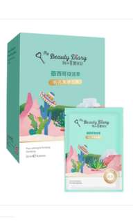 🚚 My Beauty Diary Mexico Anastatica Mask - Pore refining & purifying