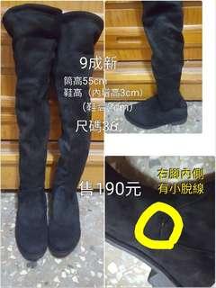 🚚 及膝馬靴(黑)