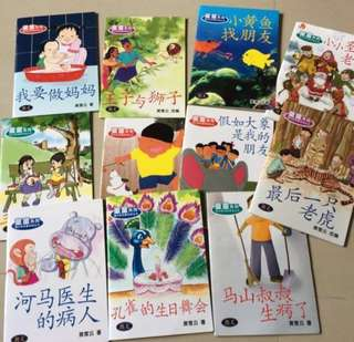 Set of 11 童童系列 Tip Top (New Edition)