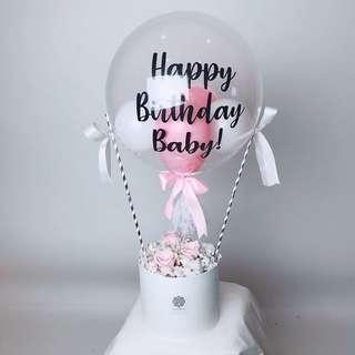 Hot air balloon flower box