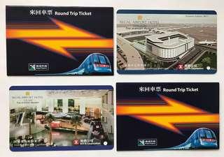 地鐵機場快綫早期來回車票[富豪酒店]一套两張