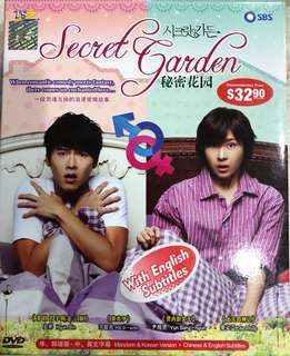 Secret Garden (Korean Drama)