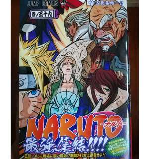 🚚 NARUTO MANGA (JAPANESE) Vol 57-61