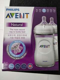 Philips Avent Natural 1m+ 2x260ml