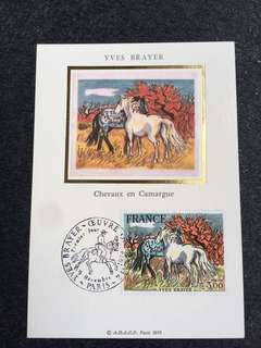 France 1978 Yves Brayer Maxicard FDC stamp
