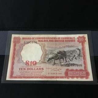 (395408) Malaya British Borneo $10 Note