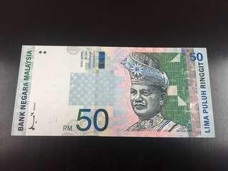 RM 50 AHMAD DON