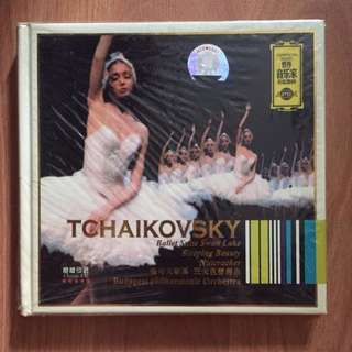🚚 Free mail! Tchaikovsky Swan Lake Audio CD Album / Ballet Play Soundtrack