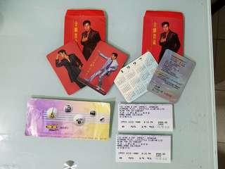 1997  譚詠麟演唱會 門票2張
