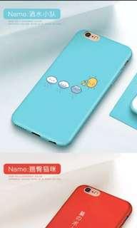 IPhone 6s 手機全包邊軟殼
