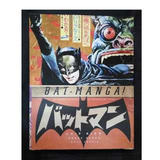Bat-Manga! The secret history of Batman in Japan (comics)