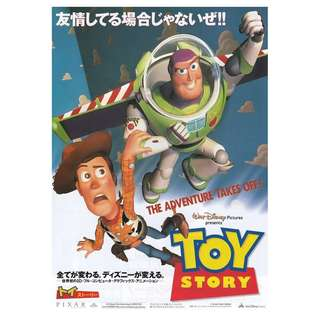 Movie Poster Toy Story 1995 Japan Mini Movie Poster Chirashi