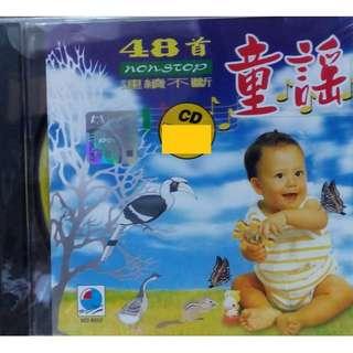 48 Shou Tong Yao Lian Xu Bu Duan Non-Stop 四十八首童谣连续不断 CD