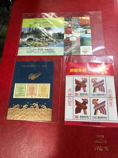 中、港、台、郵票,三套共售70元。