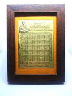 Somdej Toh 121 Yants card with frame.