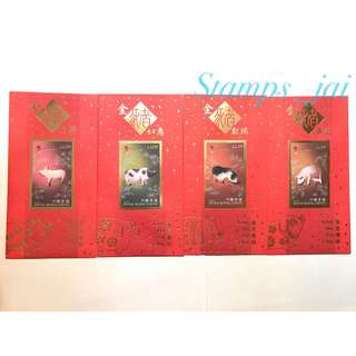 全新 2007年 香港郵票記念品 豬年郵票 豬年利是封