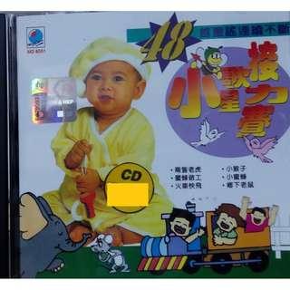 48 Shou Tong Yao Lian Xu Bu Duan 四十八首童谣连续不断 CD